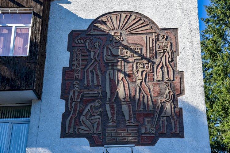 Стенна мозайка - Технически университет в Смолян
