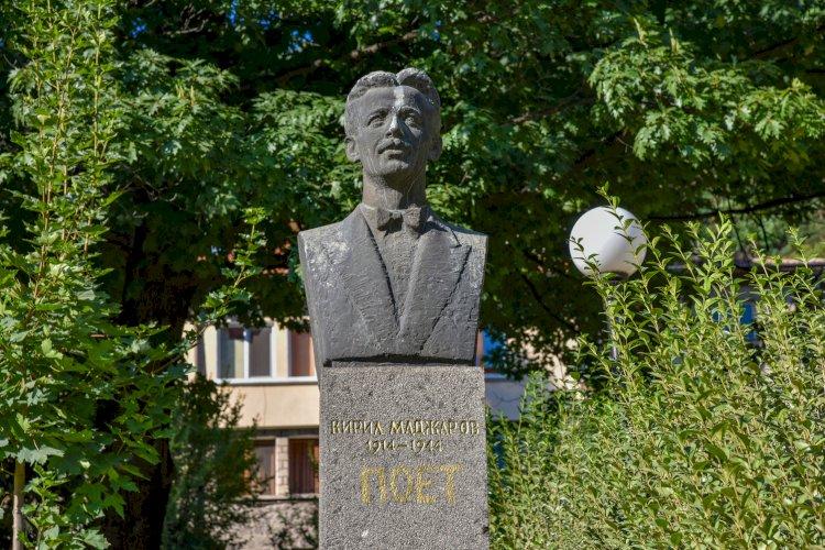 Бюст на Кирил Маджаров в Смолян - Стар център