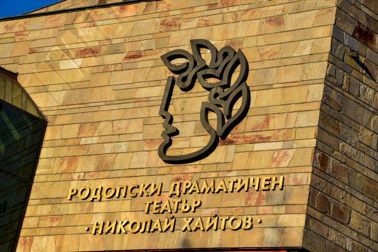 Метално изображение върху фасадата на смолянския театър - Нов център