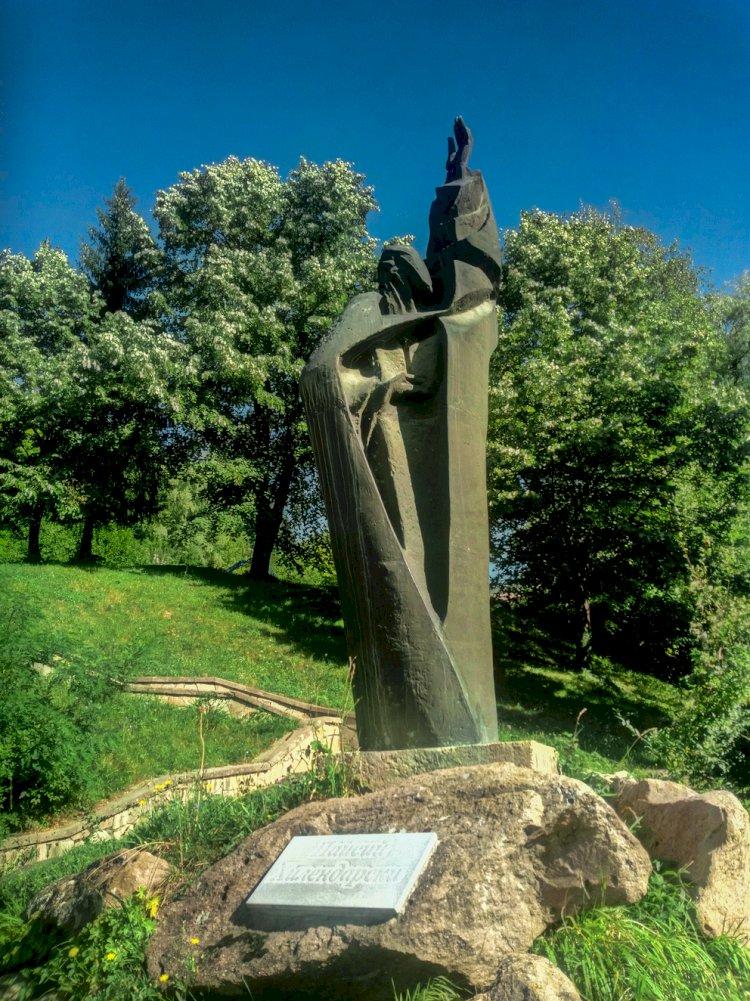 Скулптура на Паисий Хилендарски - Нов център