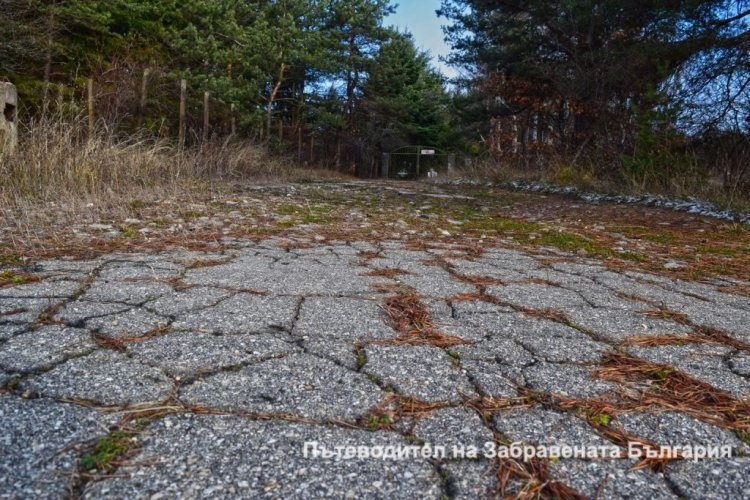 Изоставените военни бази на България Част 1: Ракетни поделения