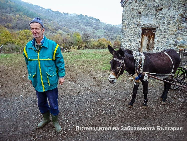Сърдечни срещи с последните човеци от най-далечните кътчета на Родопите