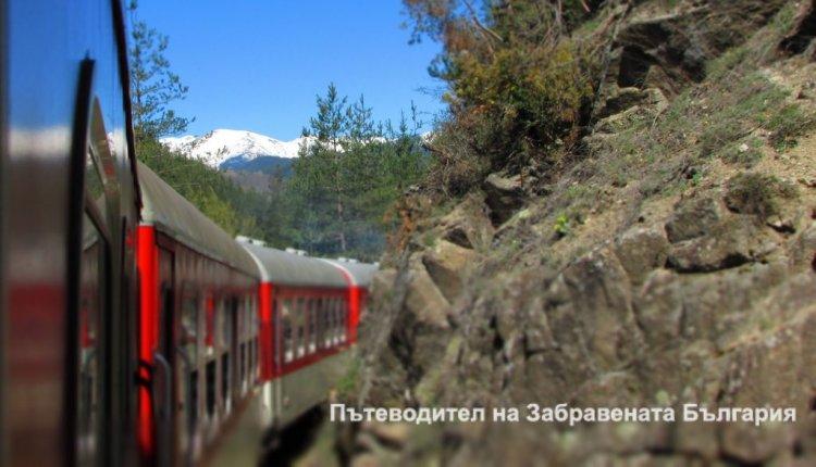 Теснолинейката Септември - Добринище - инженерното чудо на България