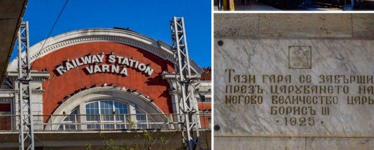 Експедиция Железен път – по пътя към морето: Най-после пристигам във Варна