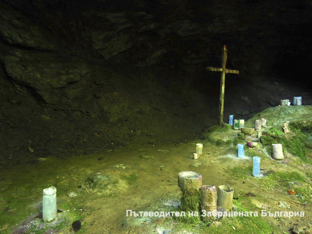 Пещерата Света Марина