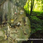 Пещерата на Света Марина, странджанският храм на изцелението, пещерата, които, света, марина, това, място, през, която, време, изцеление