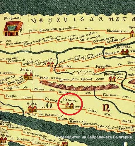 Heraclea ex Sintis – древния град на синтите Heraclea ex Sintis – древният град на синтите