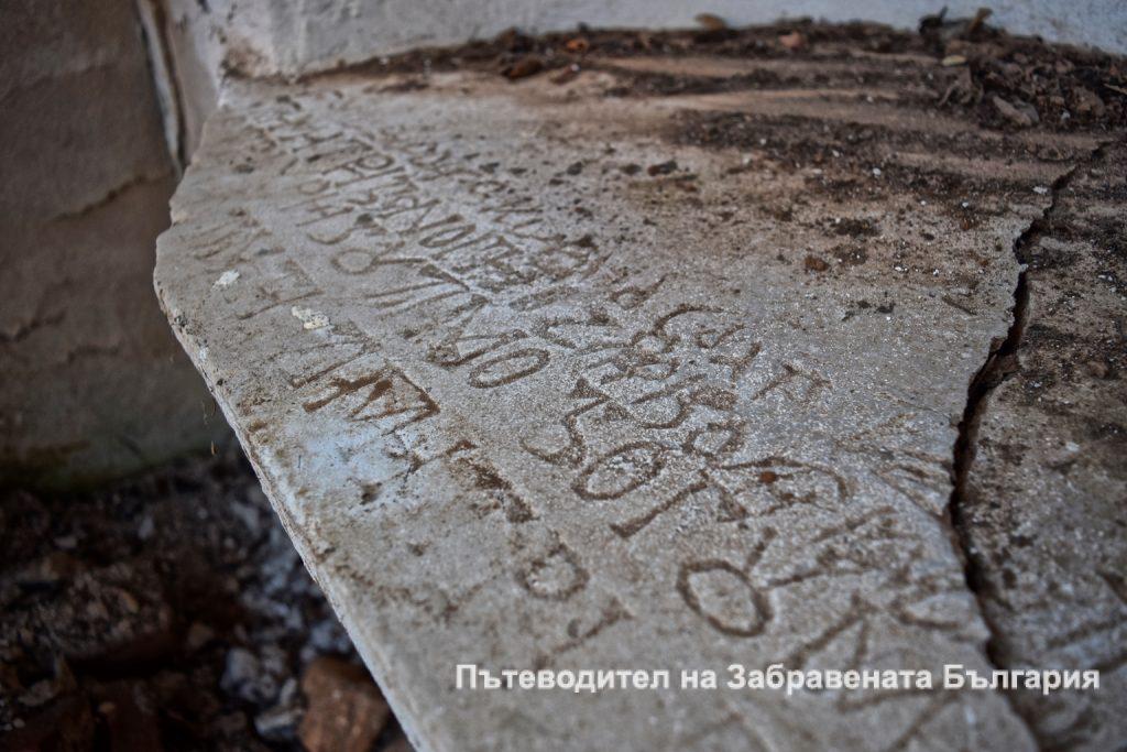 """Църквата """"Свети Димитър"""""""