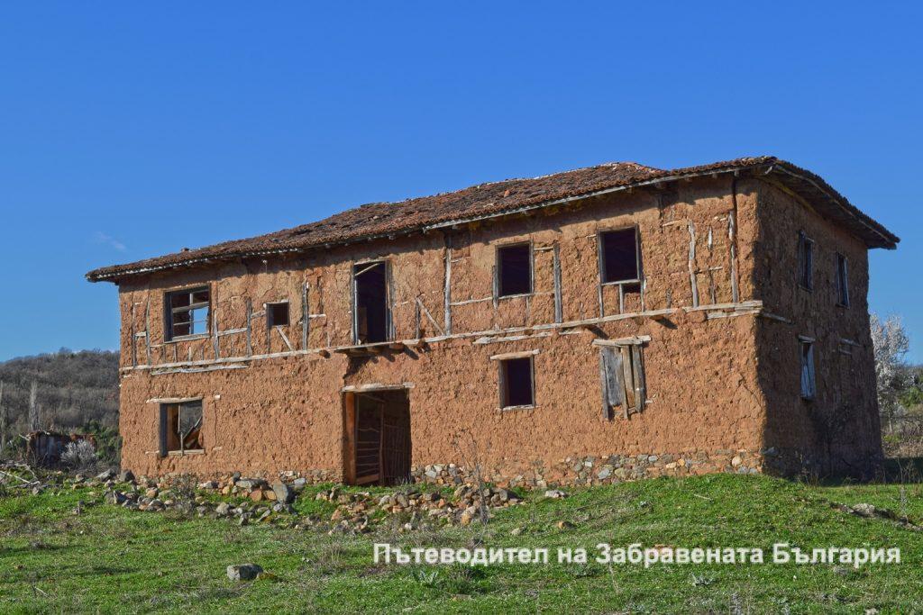 Бубарска къща