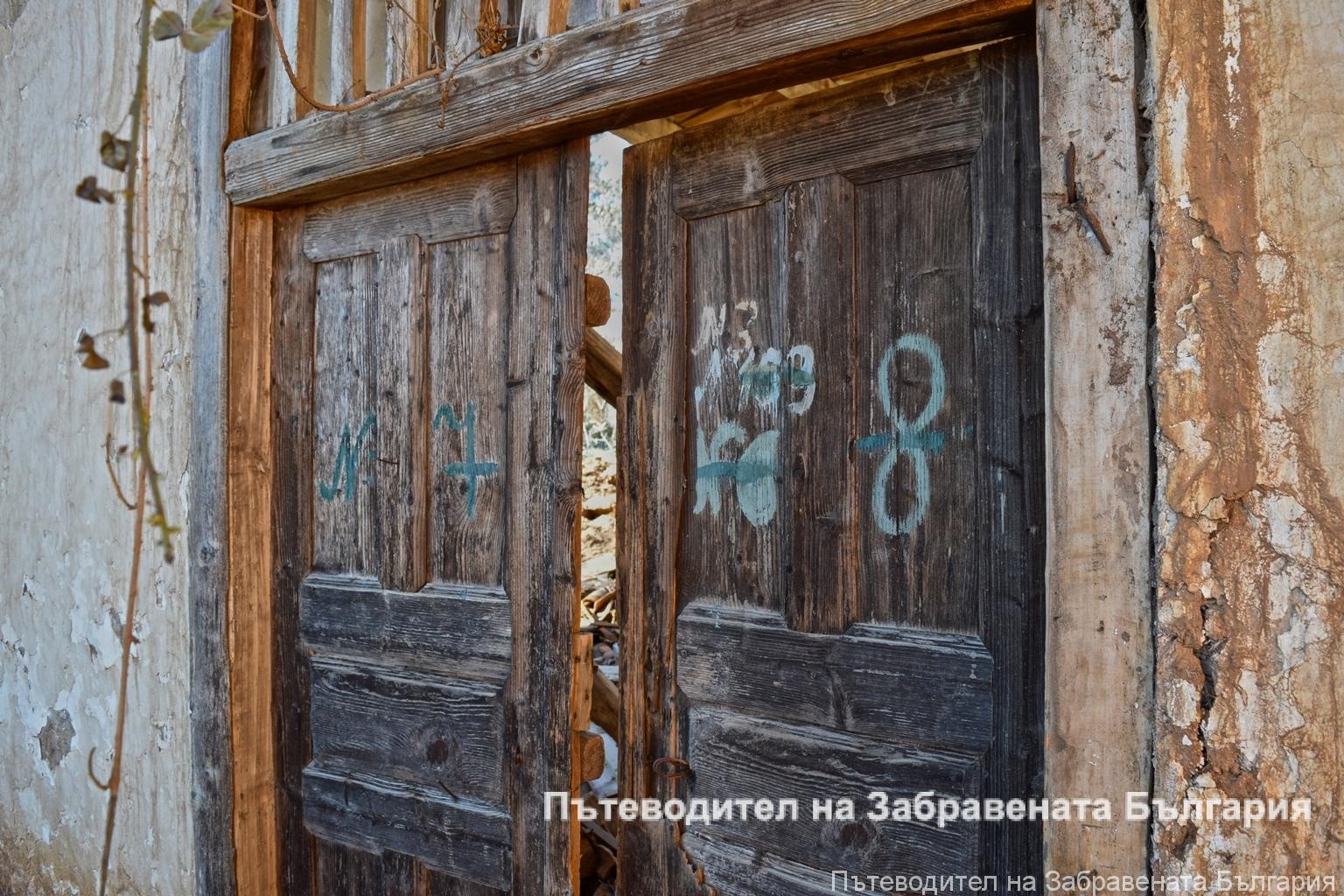 Хроники на Забравената България: Сив кладенец (Част 2)