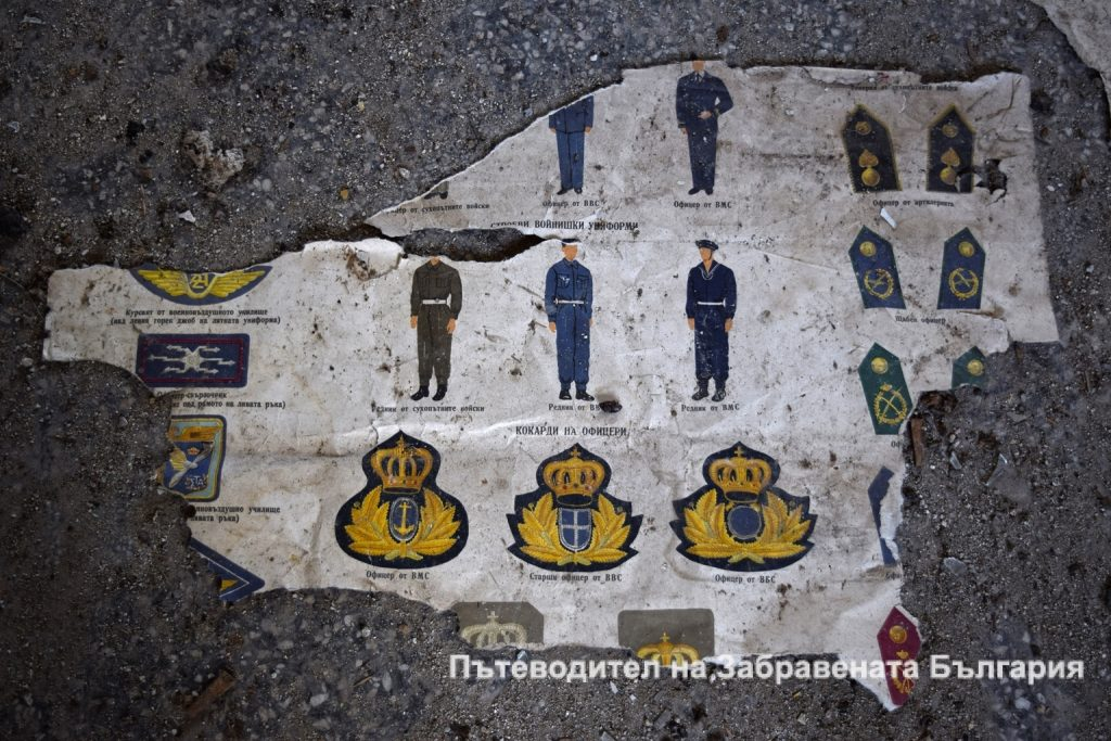 Заставата на Одринци / Сив кладенец  Граничарска памет: Заставата на Одринци / Сив кладенец