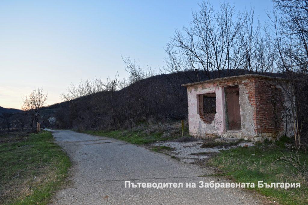 Пикетът на Одринци Граничарска памет: Заставата на Одринци / Сив кладенец
