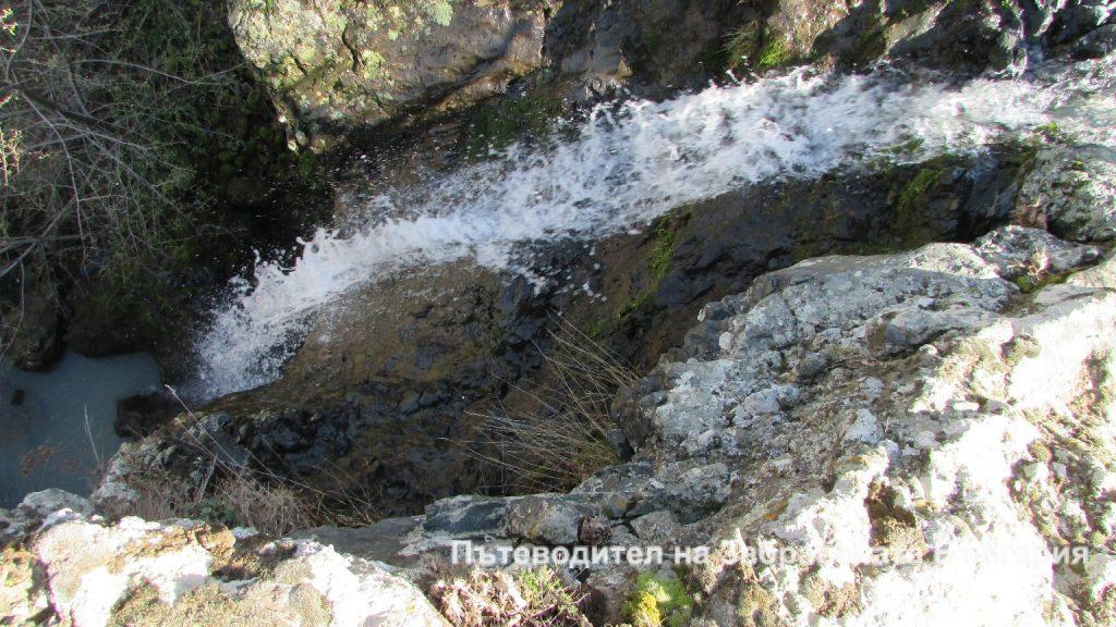 Водопад край Чомаково