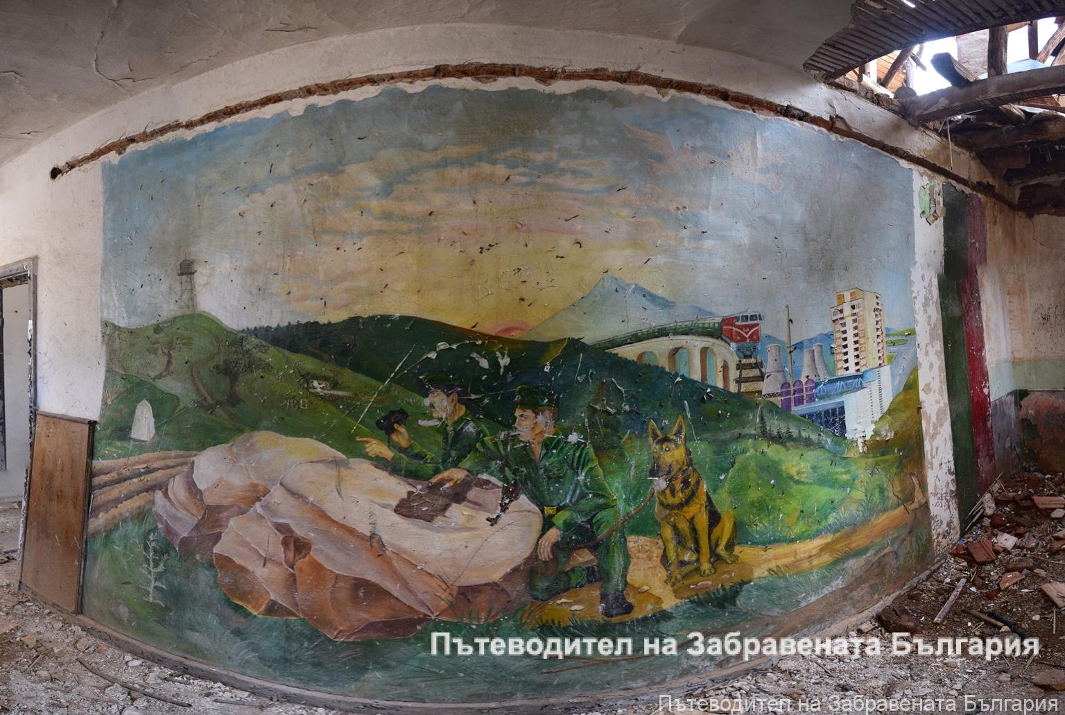 Граничарска памет: Заставата на Одринци / Сив кладенец