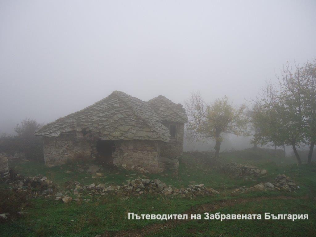Гъсти ноемврийски мъгли над Хайранлар, Източни Родопи, 2013