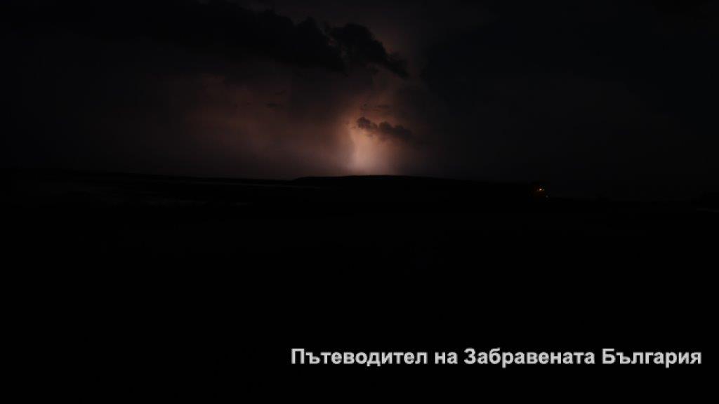 Среднощен гръмотевичен ад в Странджа планина, 2013