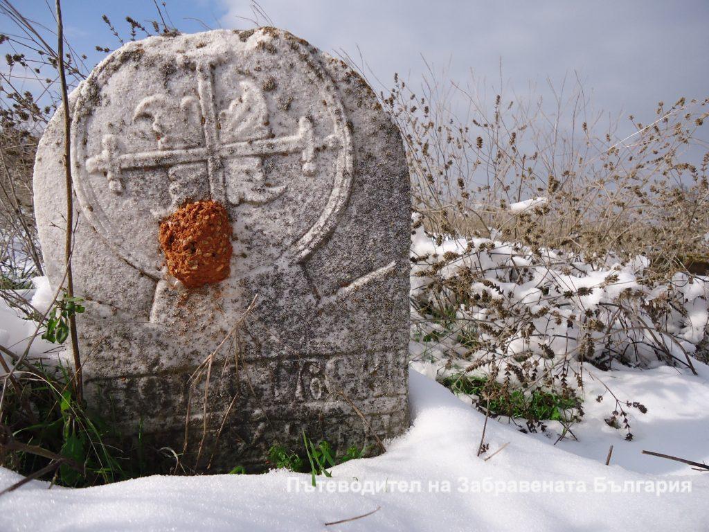 Край самотното селце с един-единствен жител Горно Луково, досами границата с Гърция.