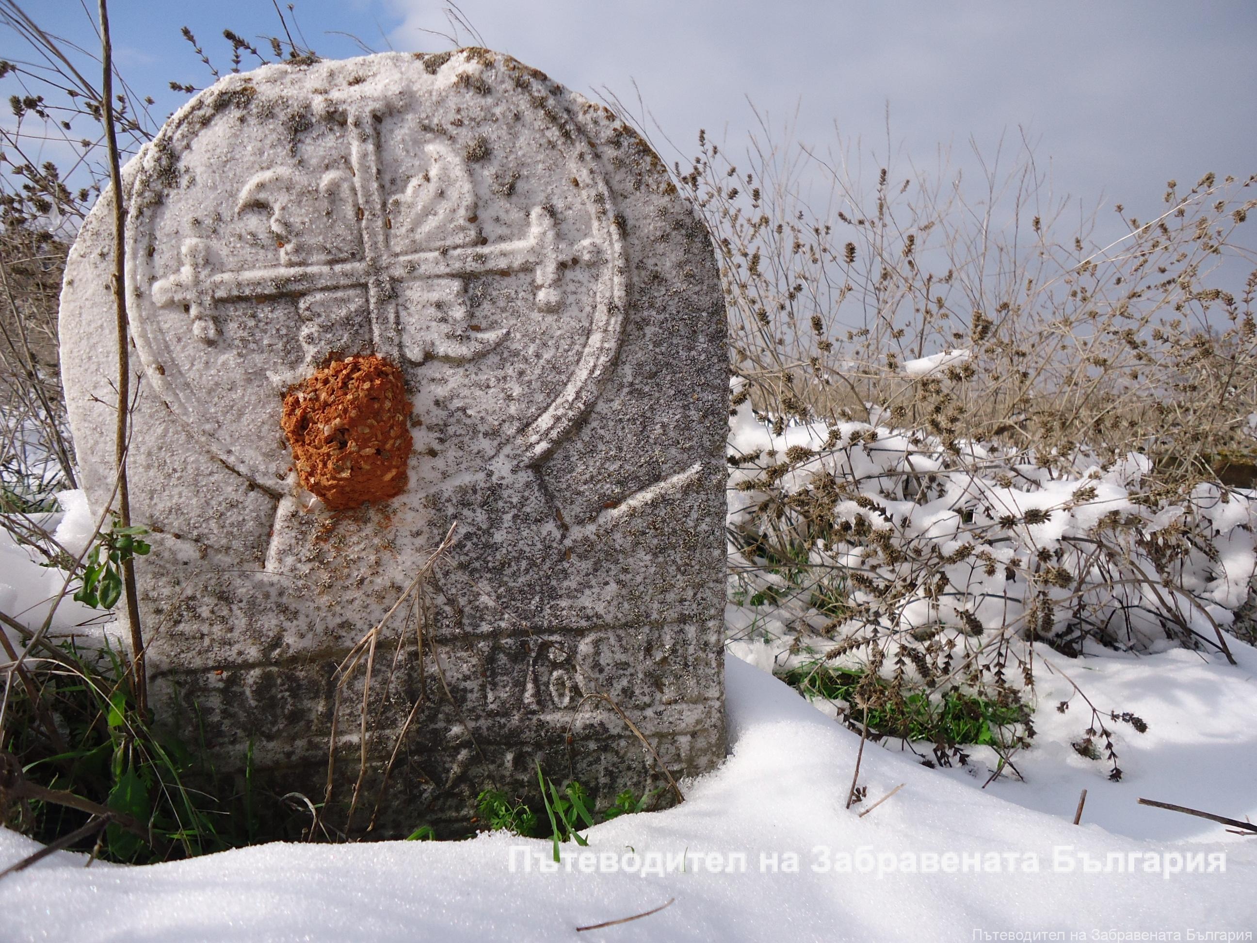 Забравените гробища из земите български