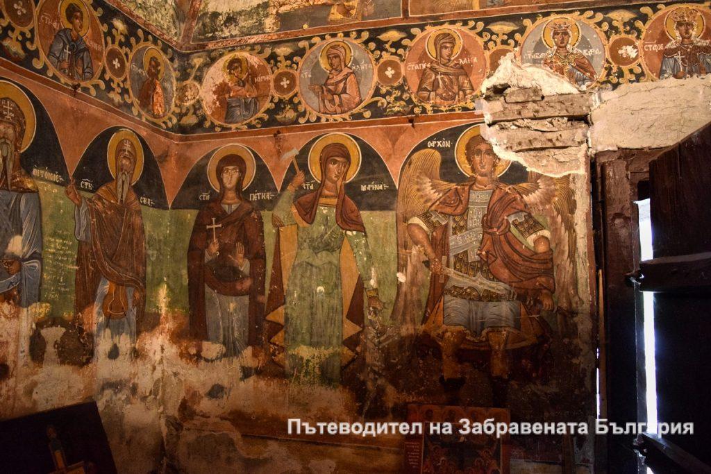 "Карлуковският манастир ""Успение Богородично"""