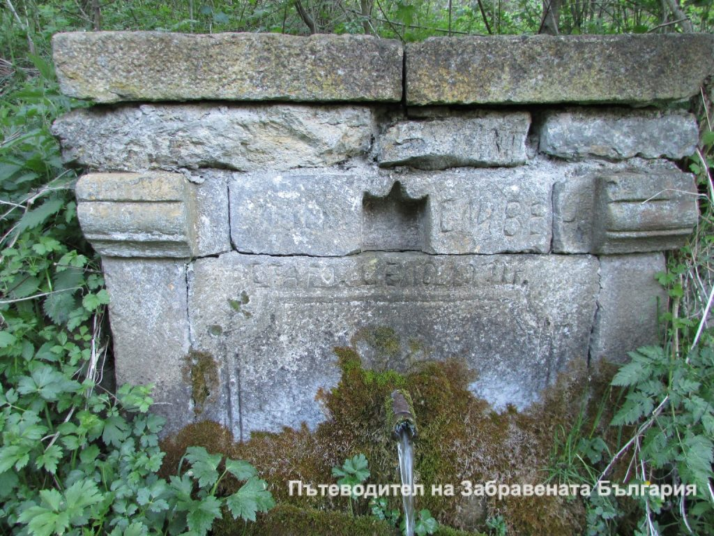 Каменната чешма с бронзов чучур, строена от дебърски майстори
