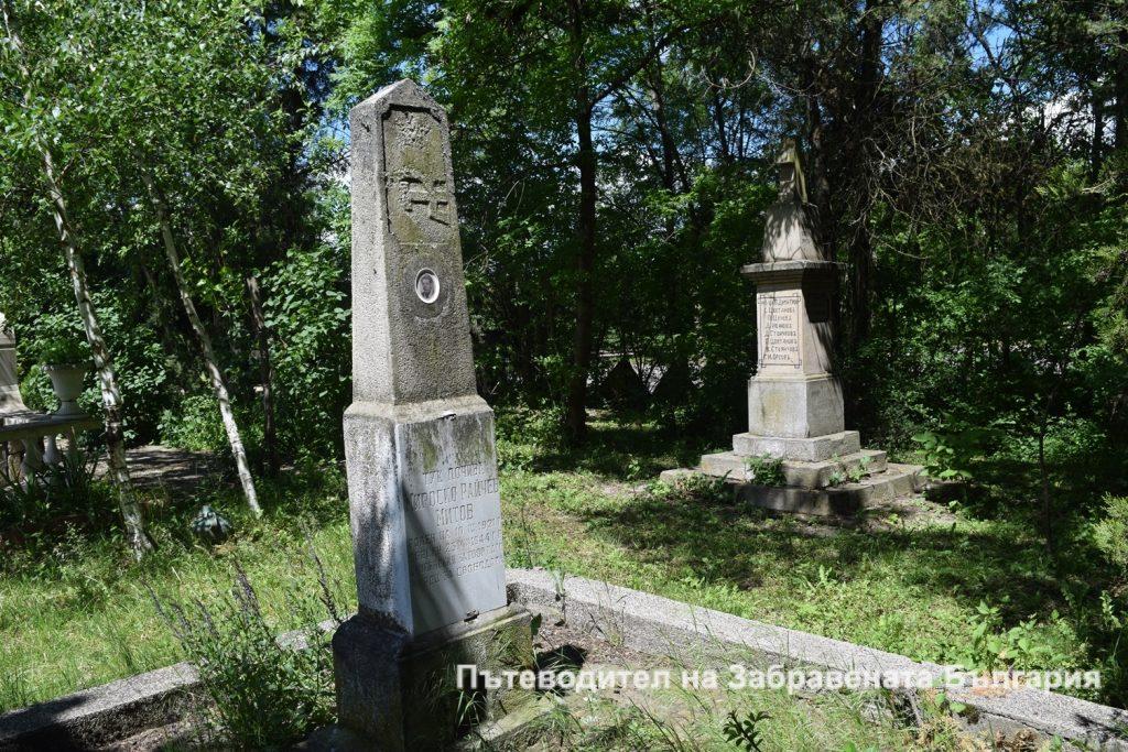Възпоменателен паметник