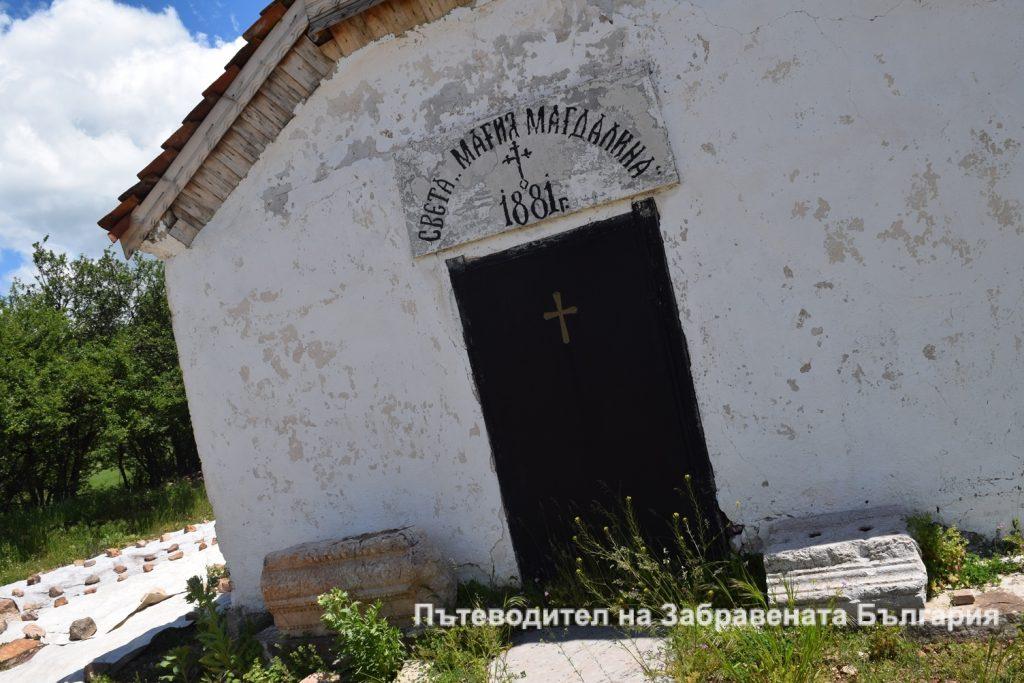 Църквата в манастира
