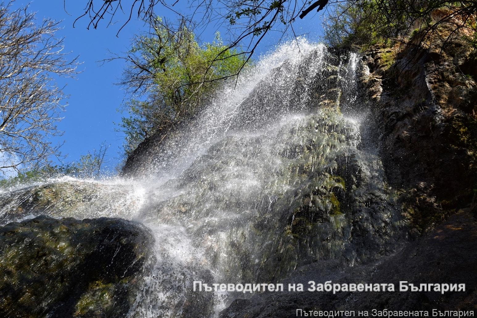 Една история в снимки - от Пещерския водопад до Враня стена