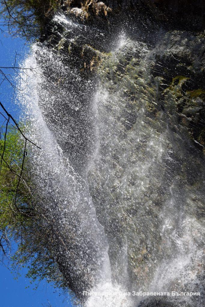 Пещерският водопад Една история в снимки - от Пещерския водопад до Враня стена