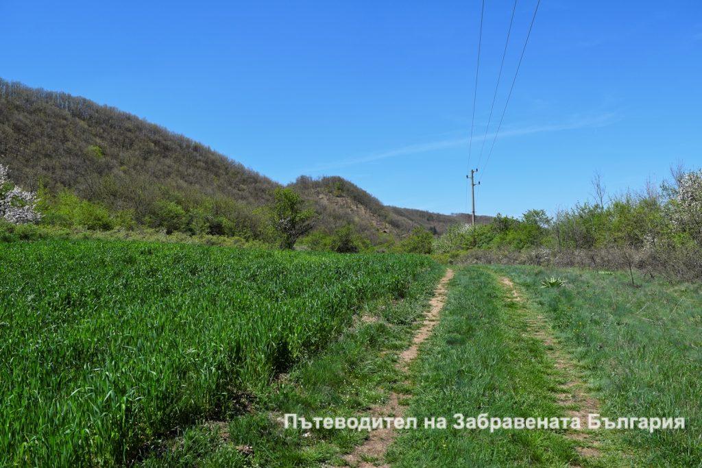 По пътя обратно към село Пещера