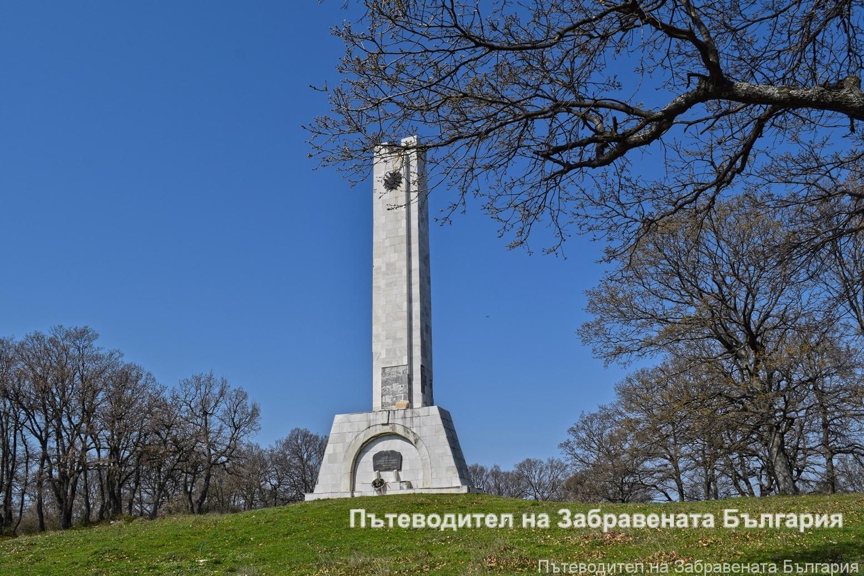 Паметникът-костница на Черни рид