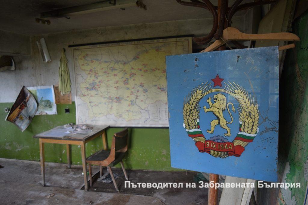 Училището в Орешец