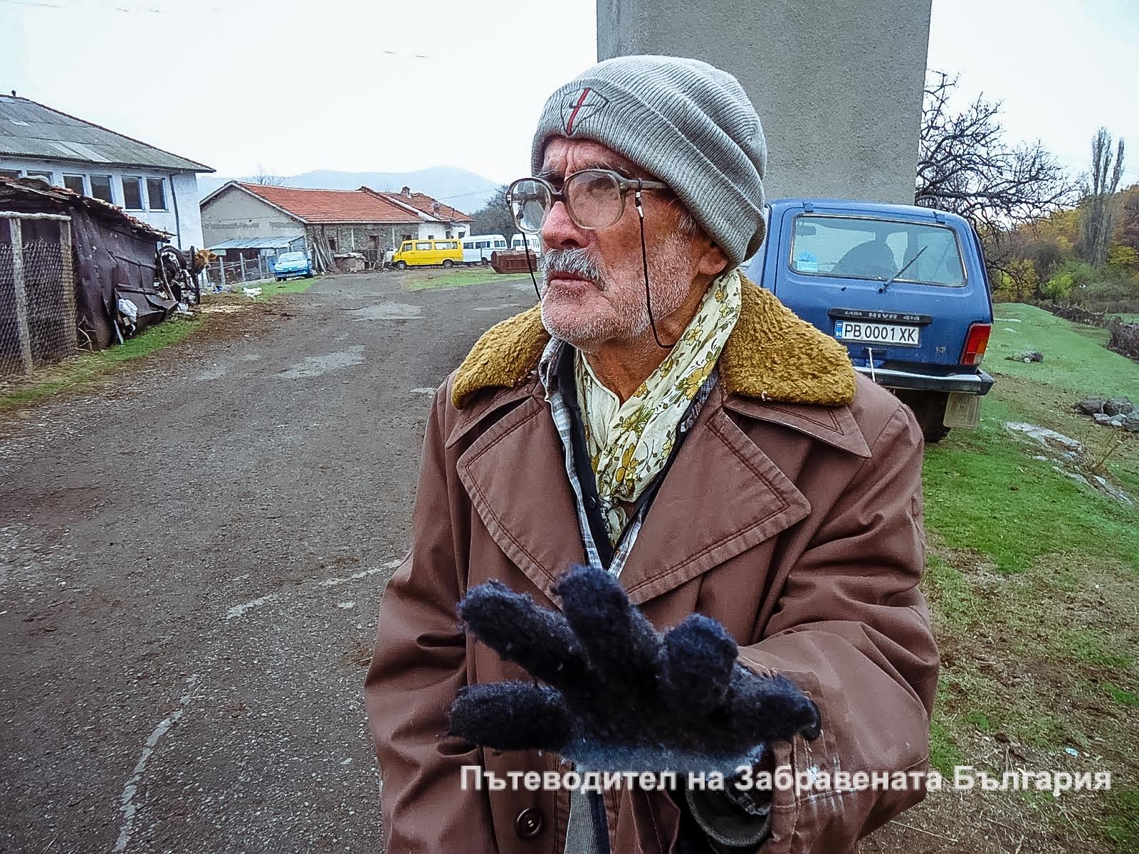Сърдечни срещи в Родопите